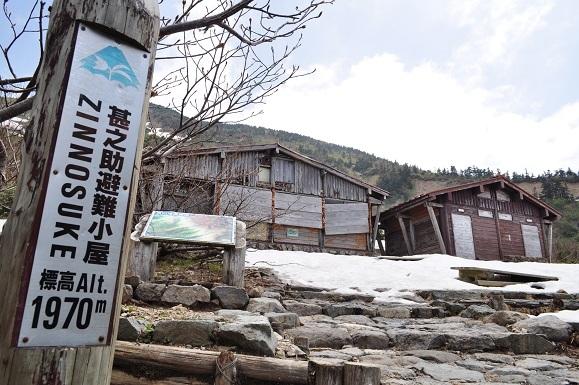 WHAT IS JAPAN   - 日本再発見の旅 --甚之助避難小屋