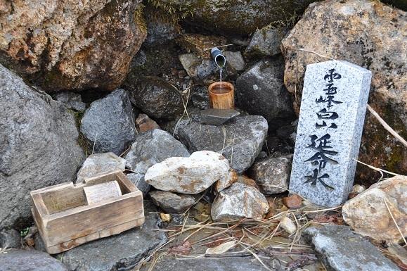 WHAT IS JAPAN   - 日本再発見の旅 --霊峰白山延命水