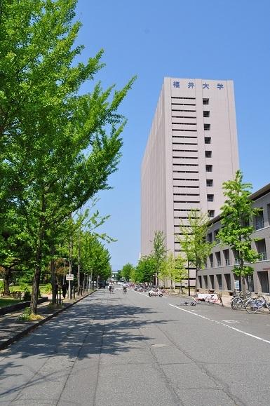 WHAT IS JAPAN   - 日本再発見の旅 --福井大学 総合研究棟Ⅰ