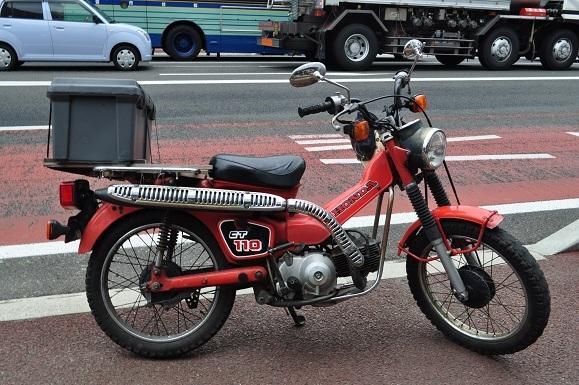 WHAT IS JAPAN   - 日本再発見の旅 --JD01-1013097