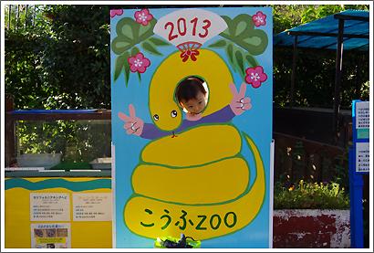 20140218_15.jpg