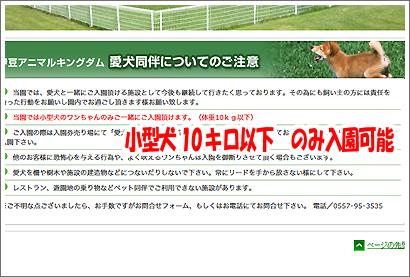 20140305_37.jpg