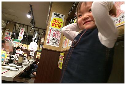 20140308_21.jpg