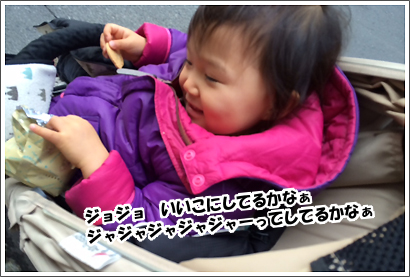20140313_13.jpg