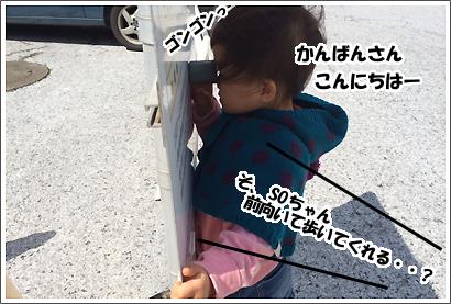 20140322_14_2.jpg