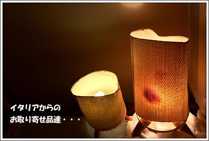 20140417_15_1.jpg