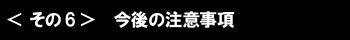 20140507_6.jpg