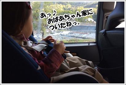 20140513_9_1.jpg