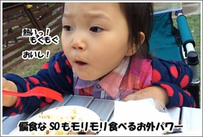 20140519_15.jpg