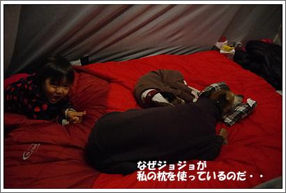 20140519_25.jpg