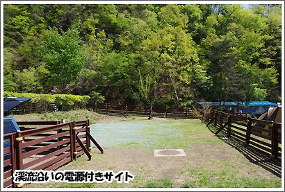 20140520_10.jpg
