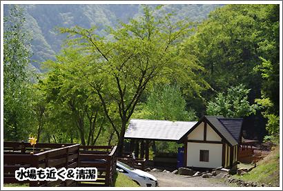 20140520_13.jpg