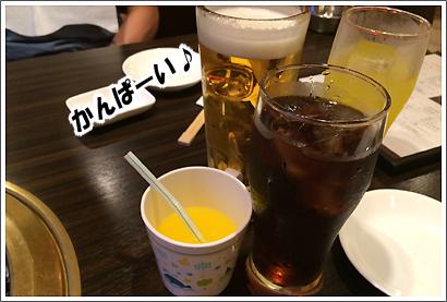 20140601_52.jpg