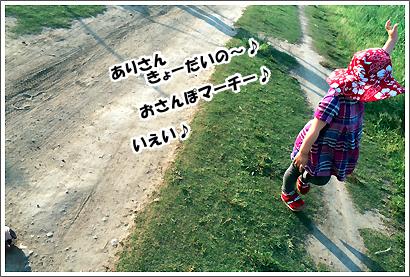 20140601_9_10.jpg
