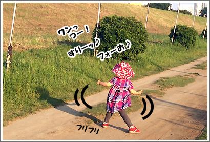 20140601_9_11.jpg