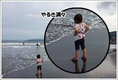 20140627_7_2.jpg