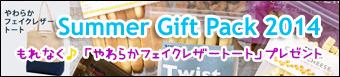 gift043.jpg
