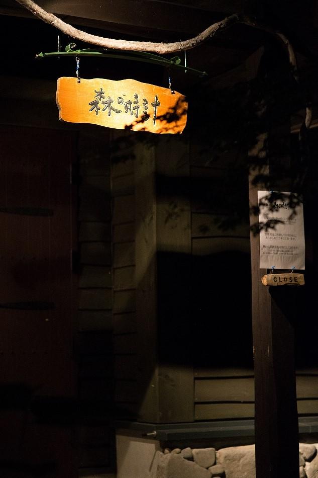 暗い路地はドキドキする-11