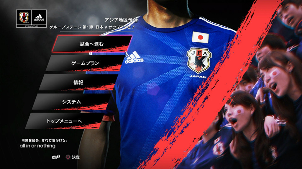 Japan-Challenge.jpg