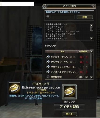 ge_20140604_1.jpg