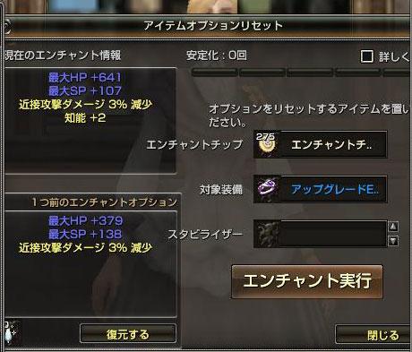 ge_20140604_4.jpg
