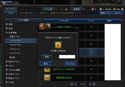 gs_20140311_4.jpg