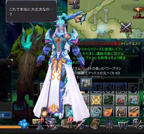 gs_20140312_1.jpg