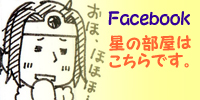 yusyabana-00.jpg