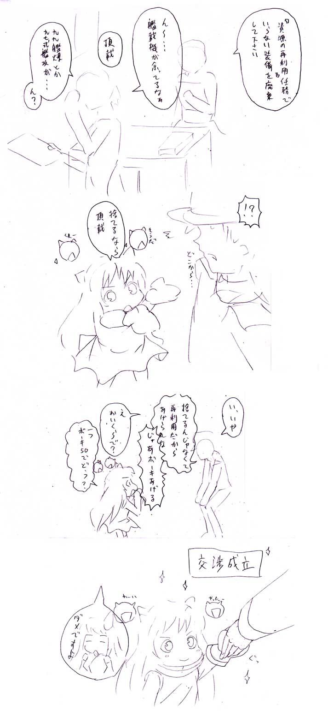 140815北方棲姫ちゃんネタ1