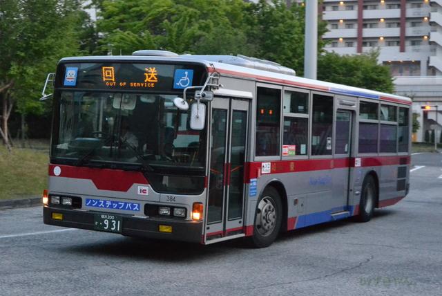 AO384