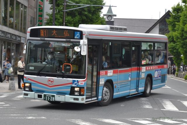 F2320