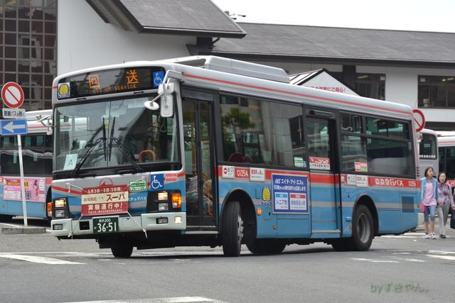 C1254