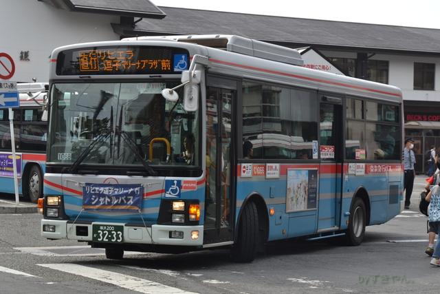 C1066