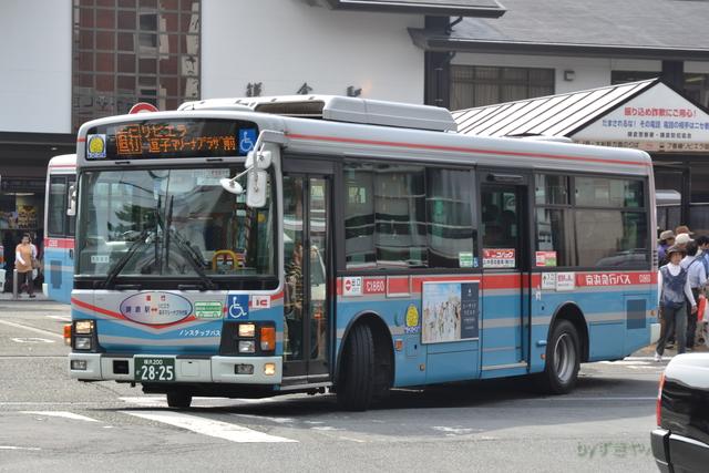 C1860