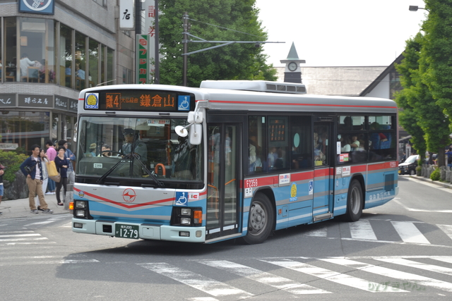 F2359