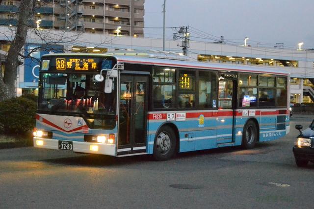 F6230