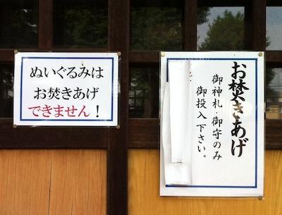 難波田城公園20140503_04