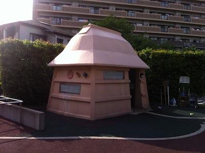 難波田城公園20140503_08