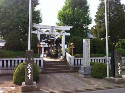 難波田城公園20140503_19