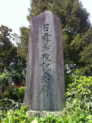 難波田城公園20140503_26