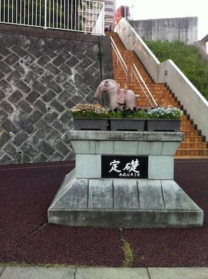 難波田城公園20140503_27