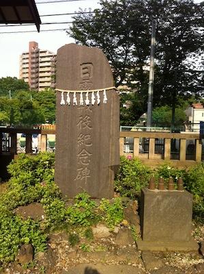 難波田城公園20140503_28