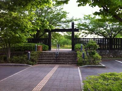難波田城公園20140503_29