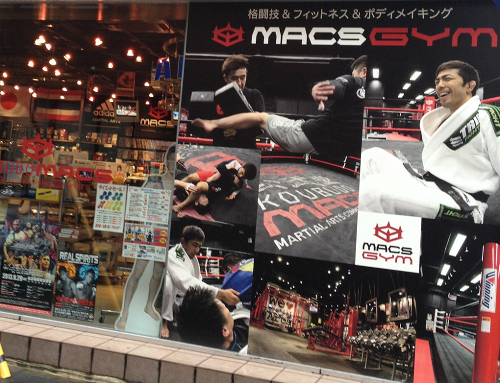 macs01-980x751.jpg
