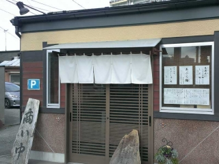 らーめん三歩_02