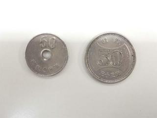 50円比較