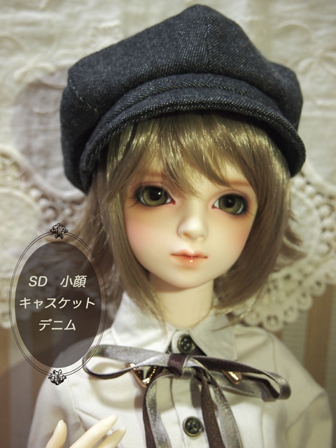 SD小顔1
