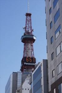 2014-07-04-001.jpg