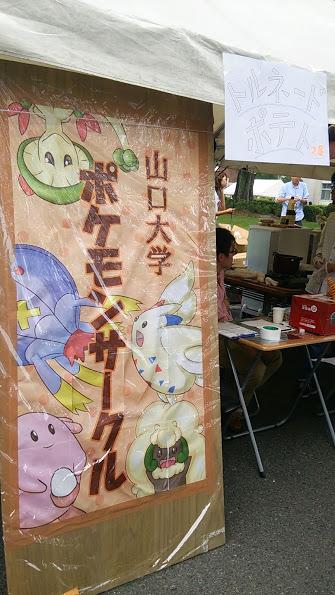 七夕祭2014-1
