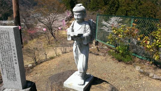 桜 真木お伊勢山 二宮尊徳